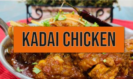 Recipe of Kadai Chicken